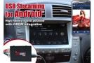 GROM Offers USB Android Connection to Jelly Bean