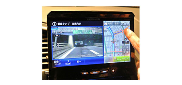 Pioneer car navigation with traffic camera views