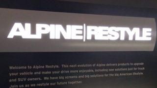 Alpine restyle