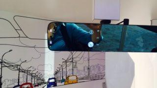 Pioneer concept mirror