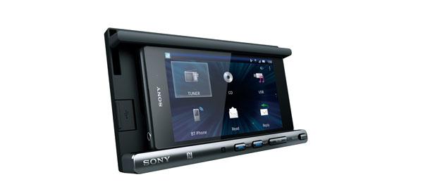 Sony new XSP-N1BT