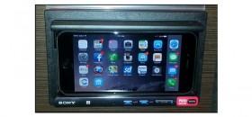 Sony Cradle Radio With iPhone 6