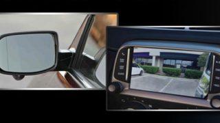 Roadwire Smart View