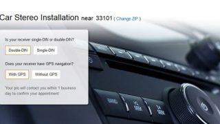 Amazon car stereo
