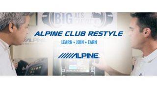 Alpine Club Restyle