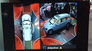 Rydeen 3D 360 parking system
