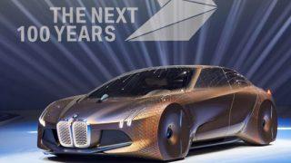 BMW Concept vehicle