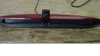 GCH Metris van backup camera