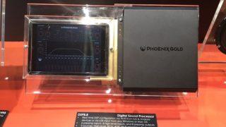 Phoenix Gold DSP8.8 WiFi DSP