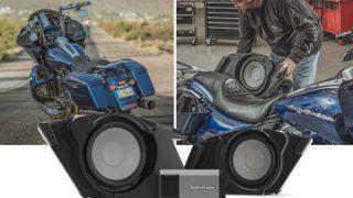 Rockford Harley Subwoofer kit