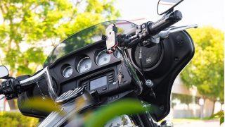 BOSS Audio Harley Motorcycle Audio Kit